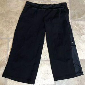 Lululemon black drawstring wide leg athletic pants